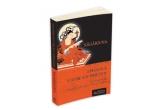 "1 x cartea ""Epistola catre un prieten"" oferita de Editura Herald"