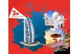 3 x vacanta de 7 zile in Dubai