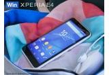 1 x smartphone Sony Xperia E4