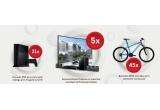 45 x bicicleta BMX, 21 x consola PS4, 5 x sistem TV + home cinema