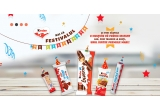 1 x voucher pentru o excursie in Portugalia pentru 4 persoane la Festivalul de ciocolata din Obidos - Portugalia, 150 x joc Twister