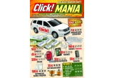 1 x masina Dacia Logan MCV, 10 x 5.000 lei, 45 x 1.000 lei, 350 x 300 lei, 160 x gadget Hama, 50 x tableta, 50 x telefon, 10 x super aspirator, 35 x vas de gatit, 150 x set ibric de cafea + rasnita Delimano, 10.000 x premii constand gel de dus/ abonamente la click pentru o luna/ dublu-cd muzica/ – Cutit