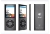un MP3 player Apple iPod nano 8GB<br />