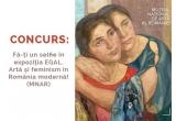 20 x tur ghidat al expoziției EGAL. Arta si feminism in Romania moderna realizat chiar de autoarea acesteia, 2 x catalog al expoziției