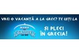 """1 x vacanta """"a la grec"""" in insula Corfu"""