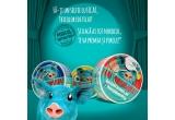 10 x bax cu 18 cutii de pateu Antrefrig 100g + tricou promotional