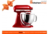 1 x Mixer Artisan- KitchenAid