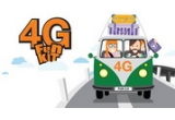 garantat 2.5 GB trafic de net cadou de la Orange