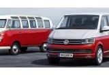 1 x Multivan Volkswagen T6, 39 x trotineta electrica, instant: pachete de tigarete sau boxe UE Boom 2 Phantom, 20.000 x bricheta