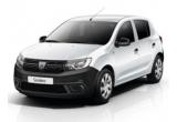 1 x mașina Dacia Sandero Acces, 63 x cos cu produse Inedit