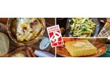 50 x experiența culinara in Romania, 5 x experiența culinara in Europa