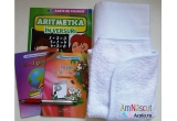 1 x prosopel pufos alb 100% bumbac pentru copii + scutec din bumbac fin multifunctional + Carticele pentru copii de la Editura Integral + Pix AmNascutAcolo.ro