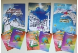 3 x premiu compus din carti pentru copii