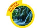 4 x Voucher excursie in Romania de 3.728 lei, 96 x pereche de casti, 96 x Lazy bag, 5984 x Evantai