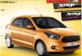 1 x masina Ford KA+, 2250 x Tichet cadou Smart Pass Sodexo de 50 lei