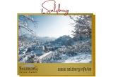 4 x voucher pentru o vacanta in Salzburg, 8800 x Kit de sabloane deco personalizate Ferrero, 14500 x Brosura deco personalizata Ferrero