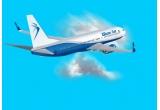 1 x voucher pentru bilete de avion Blue Air in valoare de 10.000 de euro, garantat: 2 vouchere de 35 RON pentru curse catre si dinspre aeroport + Curse gratuite in valoare de 80 de lei in luna ianuarie, Discount de 100 de lei la cumparaturi pe answear.ro, Discount de 30% la cumparaturi de la Lamonza, Discount de 20% la cumparaturi de la Best Value