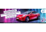 1 x mașina electrica Tesla Model 3, 5000 x voucher Bucuresti Mall de 50 lei