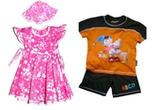 2 premii constand intr-un costumas pentru baietei sau o rochita cu palariuta pentru fetite<br />