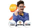 1 x voucher pentru bilete de avion Blue Air in valoare de 10.000 de euro, saptamanal: voucher de 1000 RON pentru calatorii cu FREE NOW, zilnic: banii inapoi in vouchere de calatorii pe Vola.ro