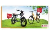 5 x bicicleta electrica Pegas Partizan, 5 x bicicleta electrica Pegas Comoda