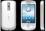 un telefon de ultima generatie , 9 x kit-uri ( un memory stick de 8 GB, un rucsac Lexon pentru laptop, o sapca, un tricou , un ceas de designer)<br />