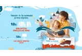 """10 x Pachet Vouchere """"Biblioteca Povestilor Bune"""" de 8000 lei, 50 x Card cadou Mobexpert pentru lampa de veghe de 500 lei"""