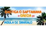 un <a rel=&quot;nofollow&quot; target=&quot;_blank&quot; href=&quot;http://www.addcity.ro/index.php?page=detalii_grecia&quot;>sejur in Grecia</a><br />