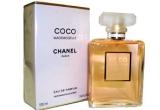 un parfum Coco Chanel Mademoiselle , un parfum Hugo Boss<br />
