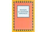 """""""Poveşti şi legende japoneze"""" - Repovestire: Helen McAlpine, William McAlpine, Traducere: Augustin Fratila<br />"""