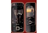 <p> Un telefon Nokia N85</p>