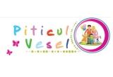 un ceas pentru copii cu personaje din desene animate, oferit de magazinul online Piticul Vesel