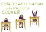 """<b>Un curs gratuit pentru copilul tau</b><br type=""""_moz"""" />"""