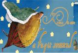 """6 carticele pentru copii """"Ziua in care a fugit somnul"""" oferite de <a href=""""http://www.nemi.ro/"""" target=""""_blank"""" rel=""""nofollow"""">Editura Nemi</a><br />"""