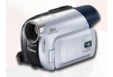o camera video Canon MD205, o camera foto Olympus 840 Silver, un DVD Player portabil Prestigio PPDP711