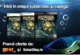 5 x Bioshock 2 pentru PC, 1 x Bioshock 2 pentru PS3, 1 x Bioshock 2 pentru Xbox 360