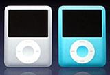 <b>2 </b><a rel=&quot;nofollow&quot; target=&quot;_blank&quot; href=&quot;http://www.apple.ro/ro_/apple/hardware/ipodnano/&quot;><b>iPod Nano</b></a><b> pe zi</b><br />
