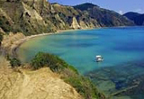 <b>Vacante in Tenerife, Mallorca, Egipt, Creta sau Corfu</b><br />