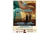 """3 x invitatie simpla la evenimentul """"Fries & Bridges Uprock 3000 Tour @ Traian 42"""""""