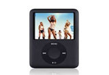 <b>Mp4 player, mp3 player si un memory stick</b><br type=&quot;_moz&quot; />