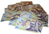 O bursa de vacanta in valoare de 5.000 RON, cafea in valoare de 500 RON<br /> <br />